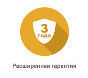 favor-4